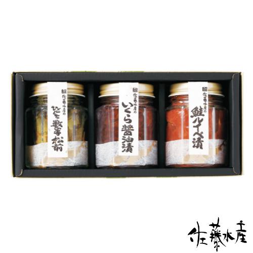 ご飯のおかず 超歓迎された 酒の肴としてあると嬉しい 瓶の中に北国の美味しさを凝縮 化粧箱入 3種 潮合A 海外輸入