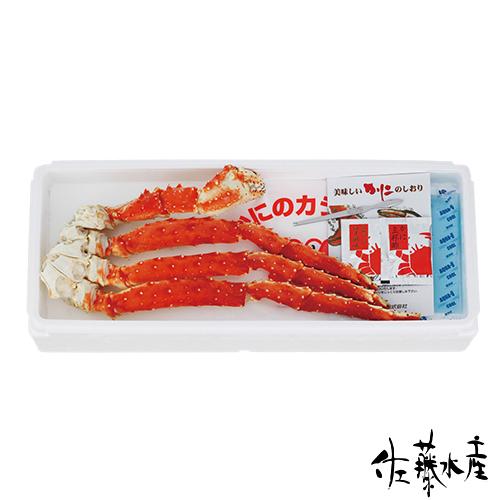佐藤水産楽天市場店 ボイルたらば蟹脚 約960g