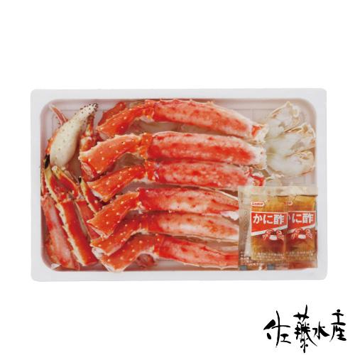 ボイルたらば蟹むき身 約640g 佐藤水産楽天市場店