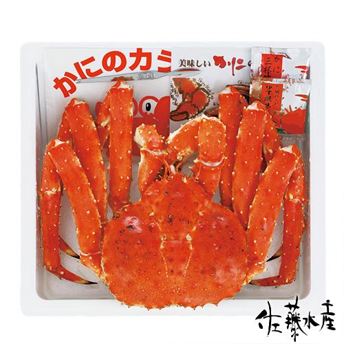 本たらば蟹 約1.8kg×1尾 佐藤水産楽天市場店