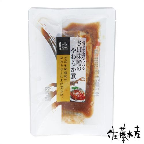 高品質新品 やわらか煮シリーズ人気NO.1 送料無料激安祭 さば味噌のやわらか煮1個