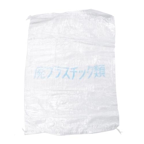 廃プラスチック類 サトウ 分別収集袋 地球をきれいに!産業廃棄物分別収集袋 オリジナル商品 分別袋 ゴミ袋 ゴミ収集袋 産業廃棄物 1セット400枚入