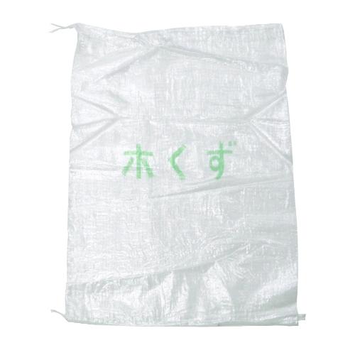 木くず サトウ 分別収集袋 地球をきれいに!産業廃棄物分別収集袋 オリジナル商品 分別袋 ゴミ袋 ゴミ収集袋 産業廃棄物 1セット400枚入