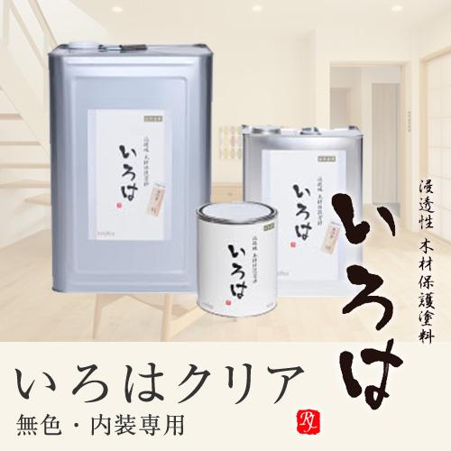 アールジェイ 16L いろはクリア 16L 無色・内装専用 塗料 無色 自然塗料 無色・内装専用 自然塗料, 山科区:488b38cb --- officewill.xsrv.jp