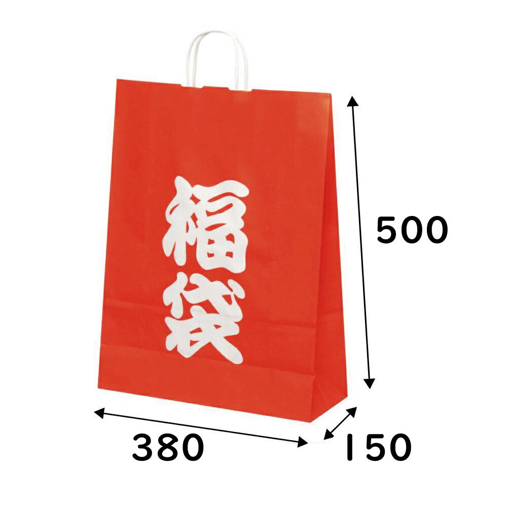 【ケース販売】紙袋 HV100 福袋 200枚 幅380×マチ150×高さ500mm 【福袋用紙手提げ袋 福袋用紙袋 手提げ袋 手提げ紙袋】