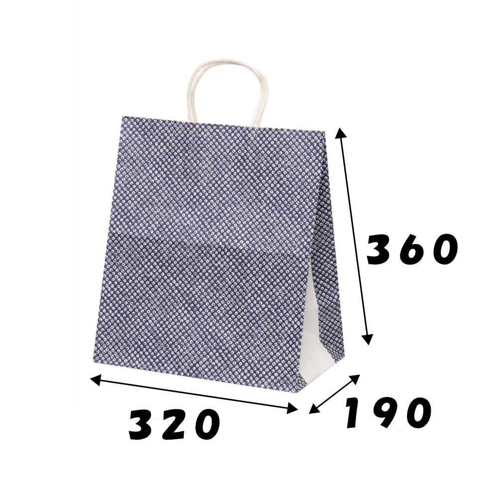 【ケース販売】マチ広紙手提げ袋 HV65 シボリ 200枚 幅320×マチ190×高さ360mm【業務用 手提げ袋 手提げ紙袋 ラッピングバック 紙袋 和風 手提げバック 手提バック 手提袋】