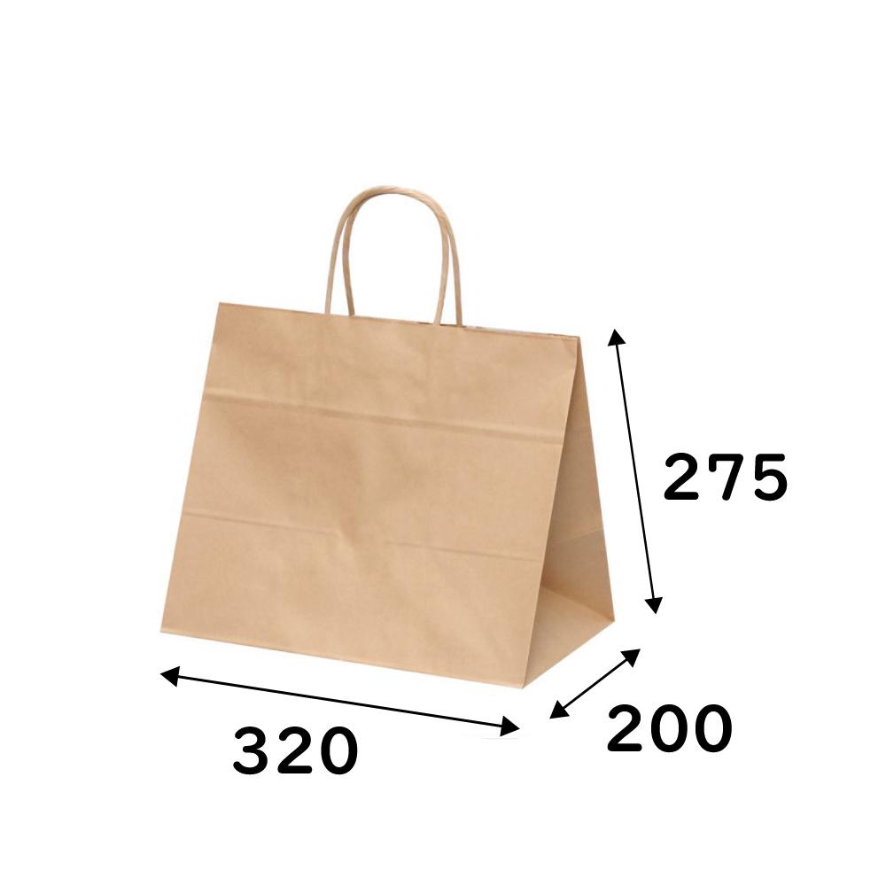 ケース販売 マチ広紙手提げ袋 HV68 未晒無地 200枚 幅320×マチ200×高さ275mm 手提げ袋 迅速な対応で商品をお届け致します 手提げバック 手提バック ラッピングバック 紙袋 <セール&特集> 手提げ紙袋 手提袋 茶無地