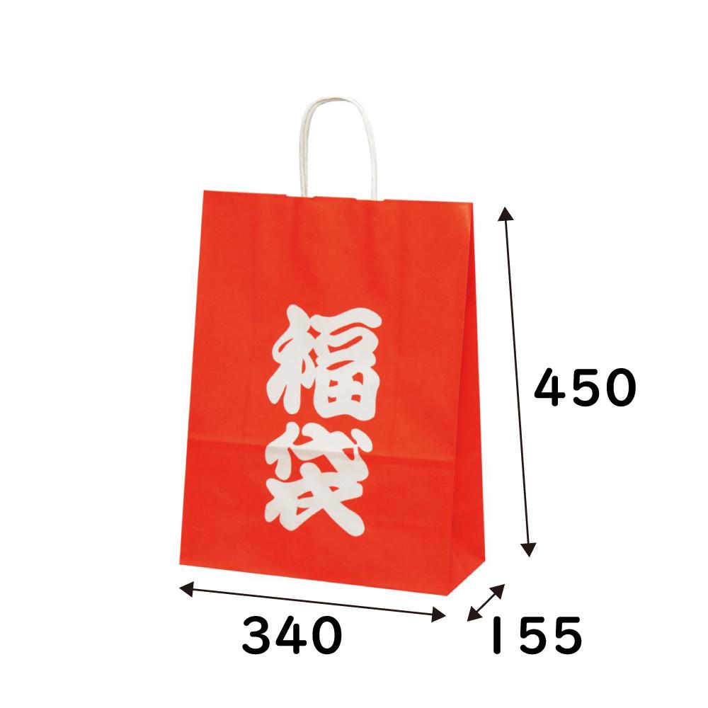 【ケース販売】紙袋 福袋 HV70 200枚入 幅340×マチ155×高さ450mm 【福袋用紙手提げ袋 福袋用紙袋】