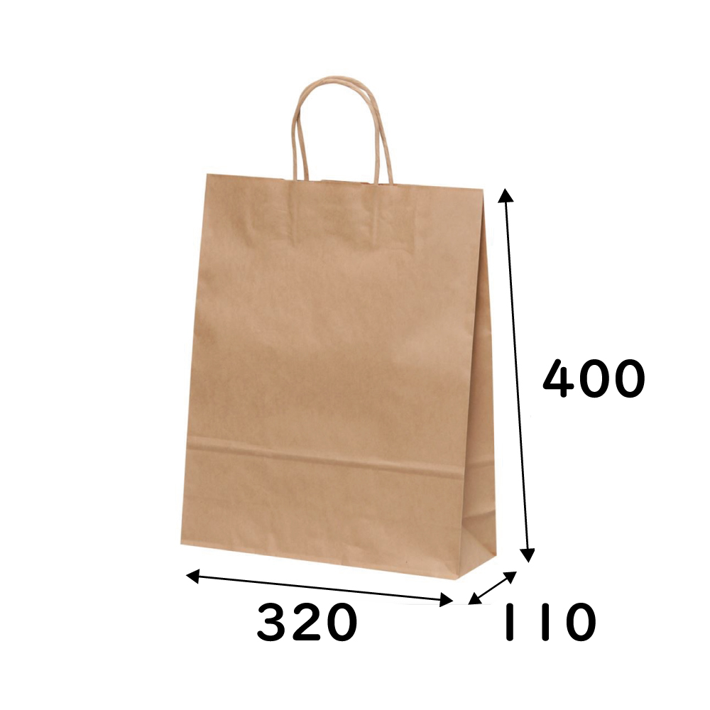 ケース販売 紙袋 手提げ HZ 2才 大特価!! 未晒無地 茶無地 200枚 手提げ紙袋 ラッピングバック 業務用 手提げ袋 幅320×マチ110×高さ420mm マート