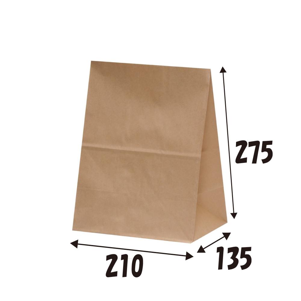 安全 角底袋 H500 未晒 100枚 紙袋 マチ付紙袋 茶無地 クラフト ギフト プレゼント ご褒美