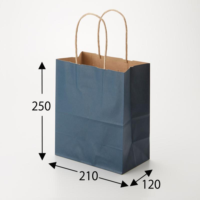 【ケース販売】紙袋 21-12 未晒 紺C 300枚【業務用 手提げ袋 手提げ紙袋 紙手提袋 ラッピングバック カラー無地】