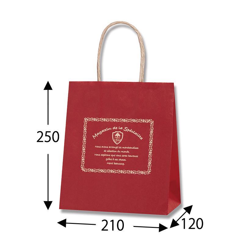 【ケース販売】紙袋 21-12 スペシャリテ レッド 200枚【手提げ袋 手提げ紙袋 紙手提袋 ラッピングバック】