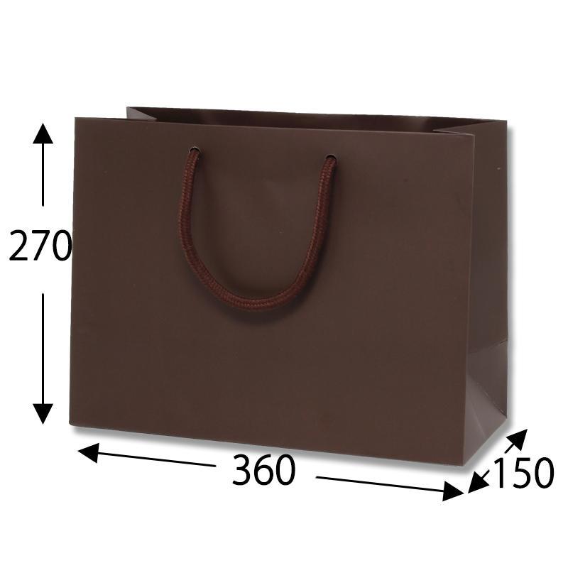 紙袋 ブライトバッグW 36-15 チョコブラウンMT 超歓迎された マットPP貼り 手提げ 高級 ブライダル 引き出物 [再販ご予約限定送料無料] 10枚