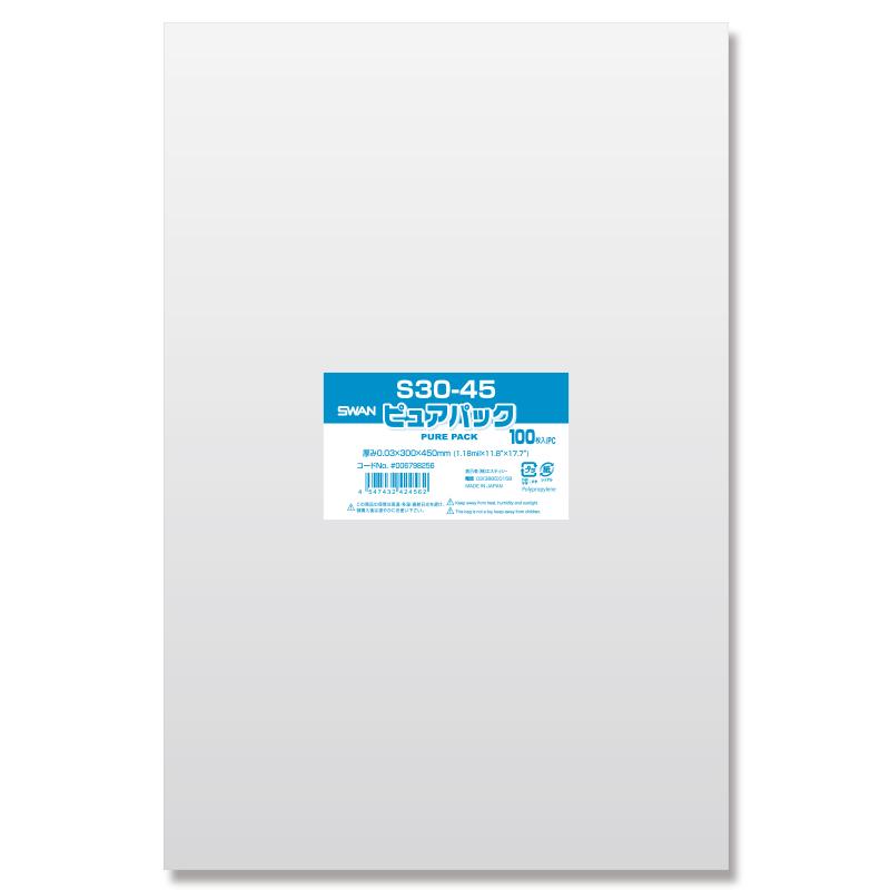 OPP袋 透明 ピュアパック S30-45 1000枚【HEIKO テープなし クリアパック クリスタルパック】