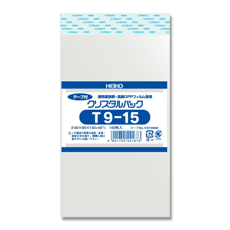 透明 高品質 OPP袋 セール価格 クリスタルパック テープ付 T9-15 90×150+40mm 100枚 チケット類 opp袋 クリアパック ラッピング用品 テープ付き