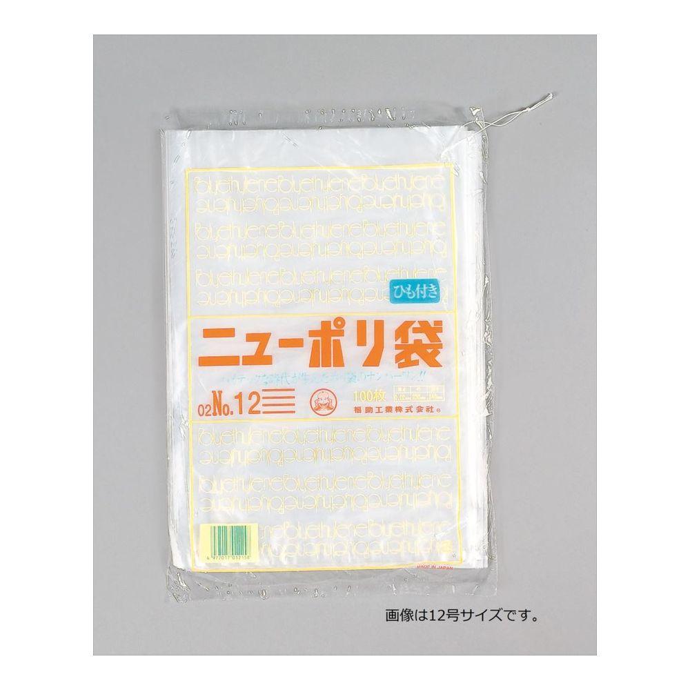 【ケース販売】ニューポリ袋 02 NO.15(紐付) 4000枚厚み0.02×巾300×長さ450mm【ポリエチレン袋 規格品 PE袋 ビニール袋】