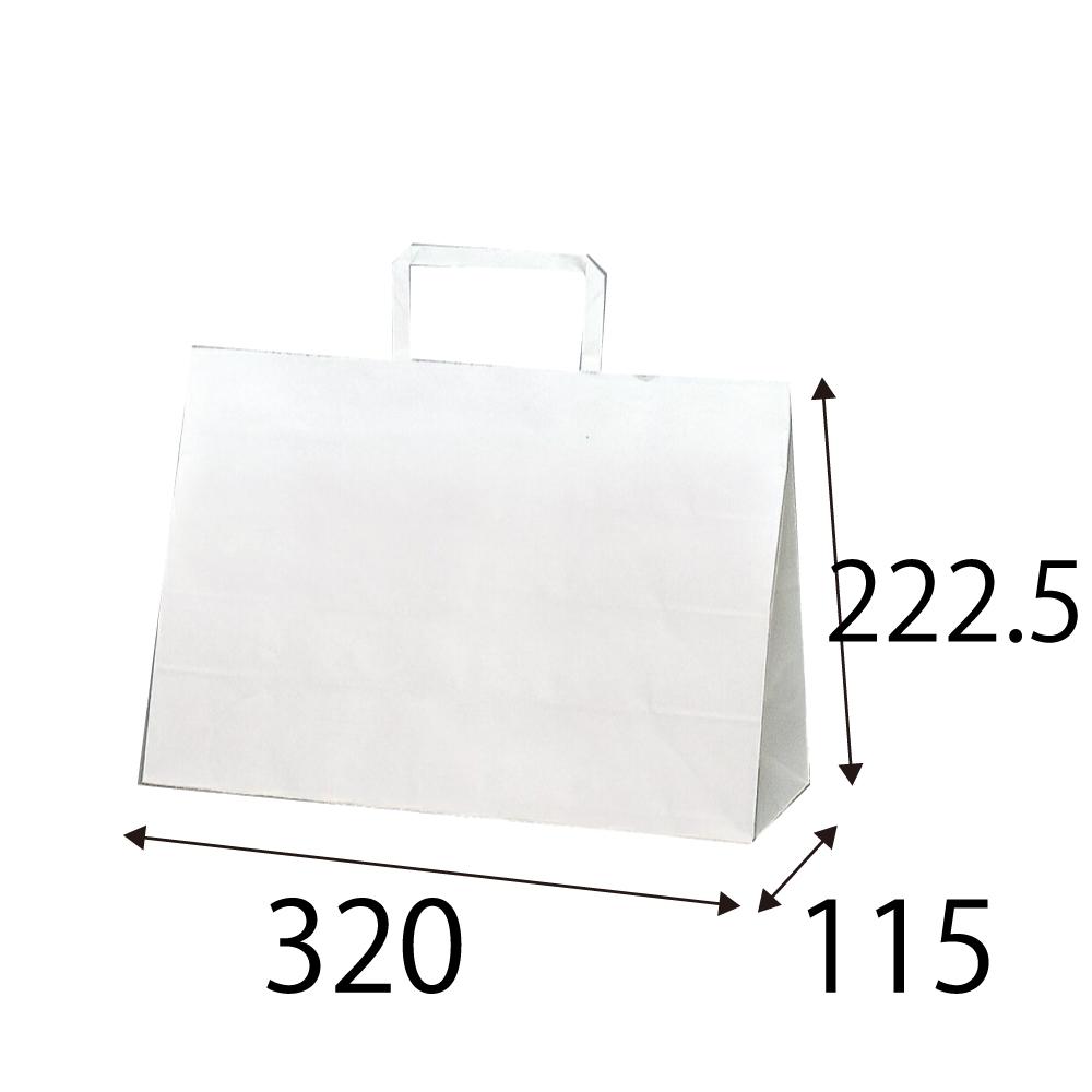 ケース販売 ラッピーバッグ NO.3-SS 晒無地 本日限定 300枚 巾320×マチ115×高さ222.5mm 横長 紙袋 ふるさと割 手提げ袋 手提げ紙袋 白無地 手提袋
