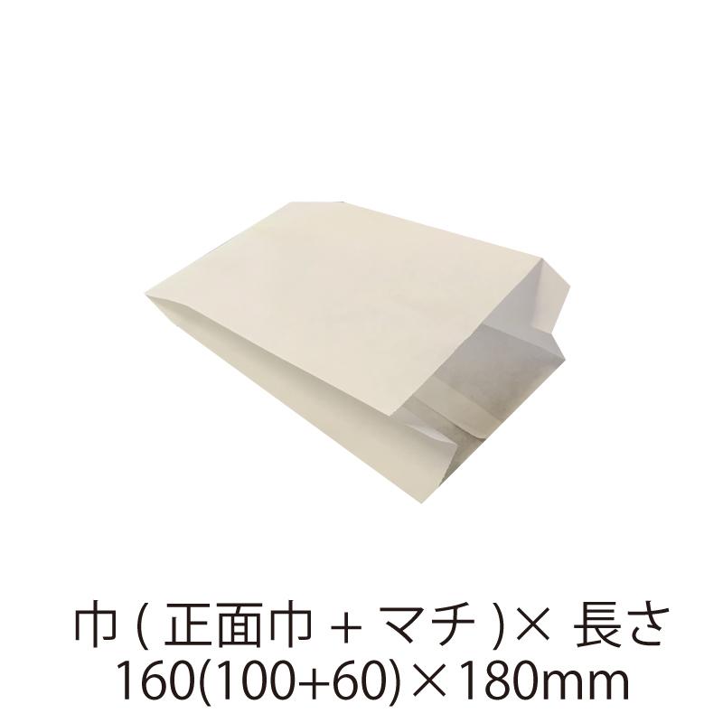 【ケース販売】ニュー耐油袋 G-特小 4000枚 巾160(100+60)×長さ180mm【からあげ袋 たい焼き袋 フライ用袋 惣菜袋 食品用紙袋 揚げ物袋 テイクアウト用】