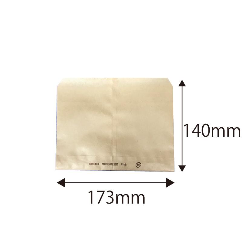 【ケース販売】ニュー耐油袋 未晒F-小 4000枚 巾173×長さ140mm【からあげ袋 たい焼き袋 フライ用袋 惣菜袋 食品用紙袋 揚げ物袋 テイクアウト用】