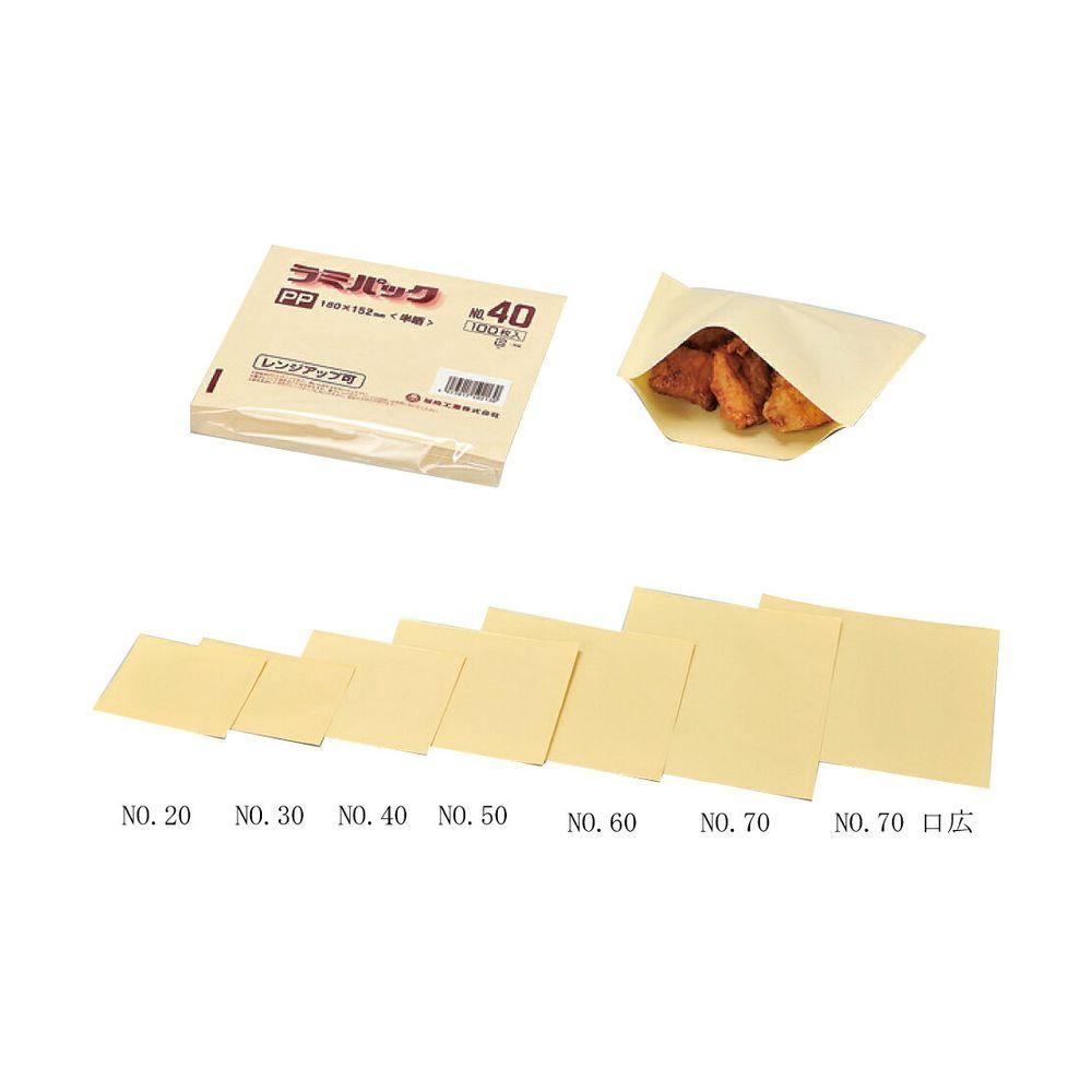 ケース販売    紙袋・手提げ袋 ラミパックPP半晒 NO.50 3000枚サイズ :巾210×長182mm