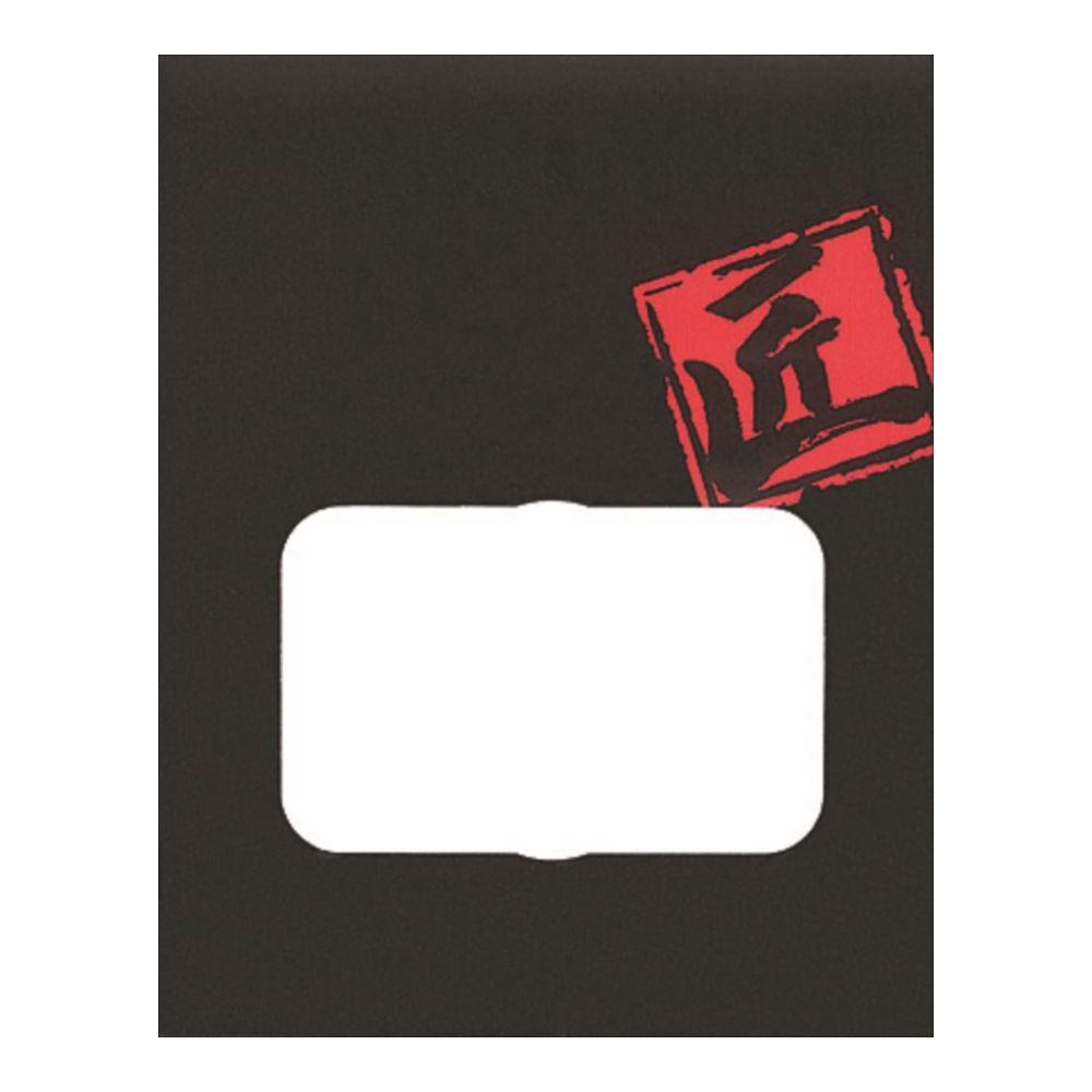 【ケース販売】ルックバッグ NO.4S たくみ 2000枚 巾130×長さ165×マチ80mm【窓付き袋 耐油袋 ドーナツ袋 から揚げ袋 コロッケ袋】