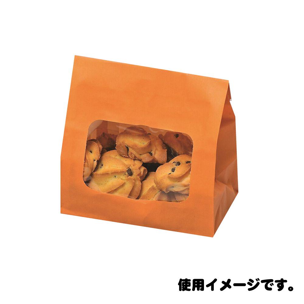 【ケース販売】ルックバッグNO.4Sオレンジ ムジ2000枚巾130×長さ165×マチ80mm【窓付き袋耐油袋ドーナツ袋から揚げ袋コロッケ袋】