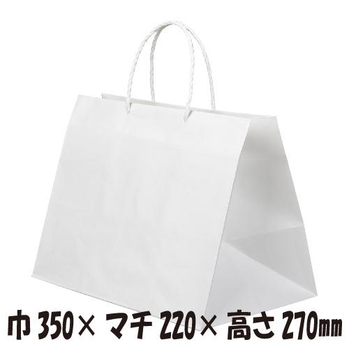 【ケース販売】手提げ袋 フラット L-35 100枚 巾350×マチ220×高さ270mm【手提げ袋 手提げ紙袋 紙袋 マチ広 手提袋 手提げ袋 横長 白】