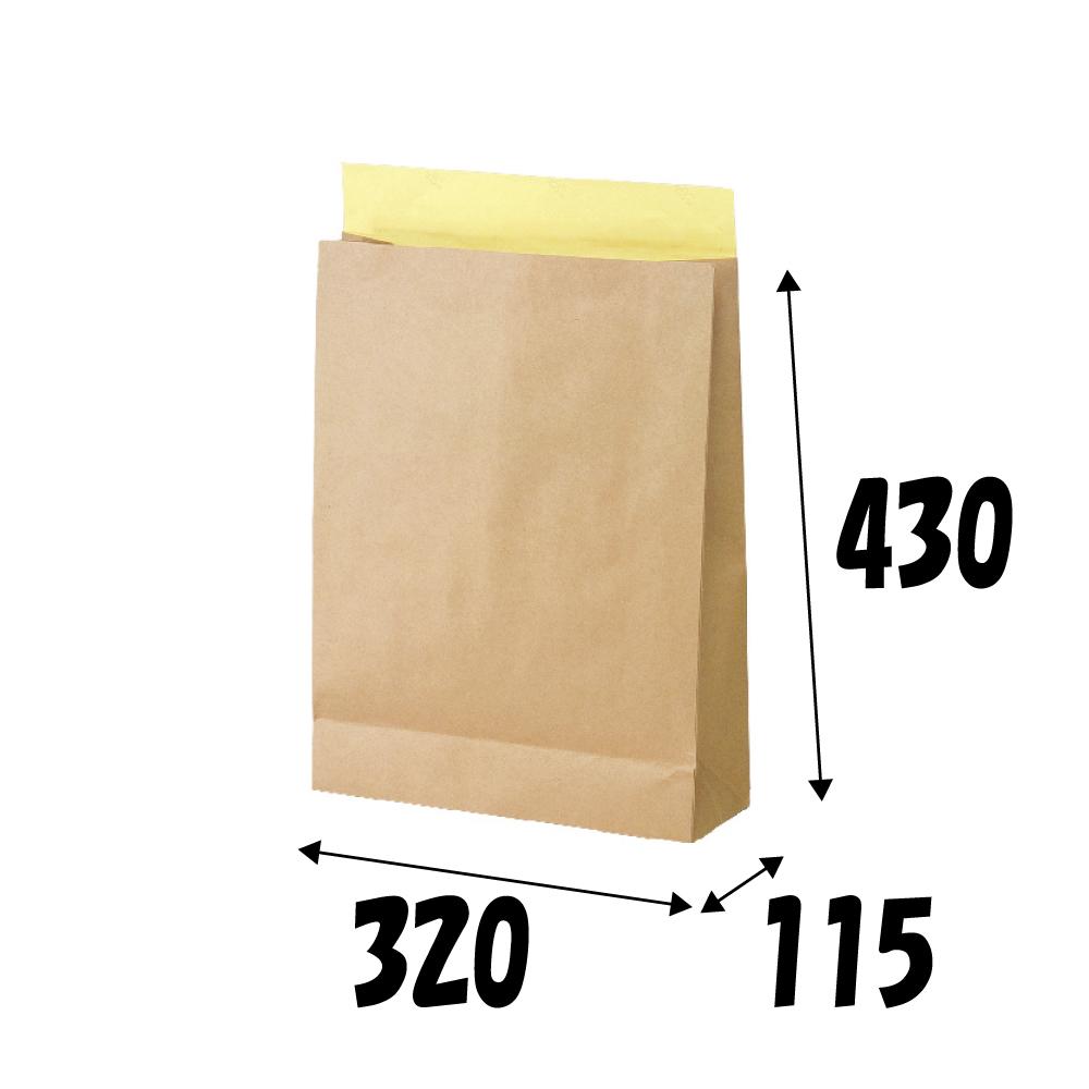 【ケース販売】宅配袋 未晒 大 300枚 サイズ320×115×430+60(mm)【デリバリーパック デリバリー袋】