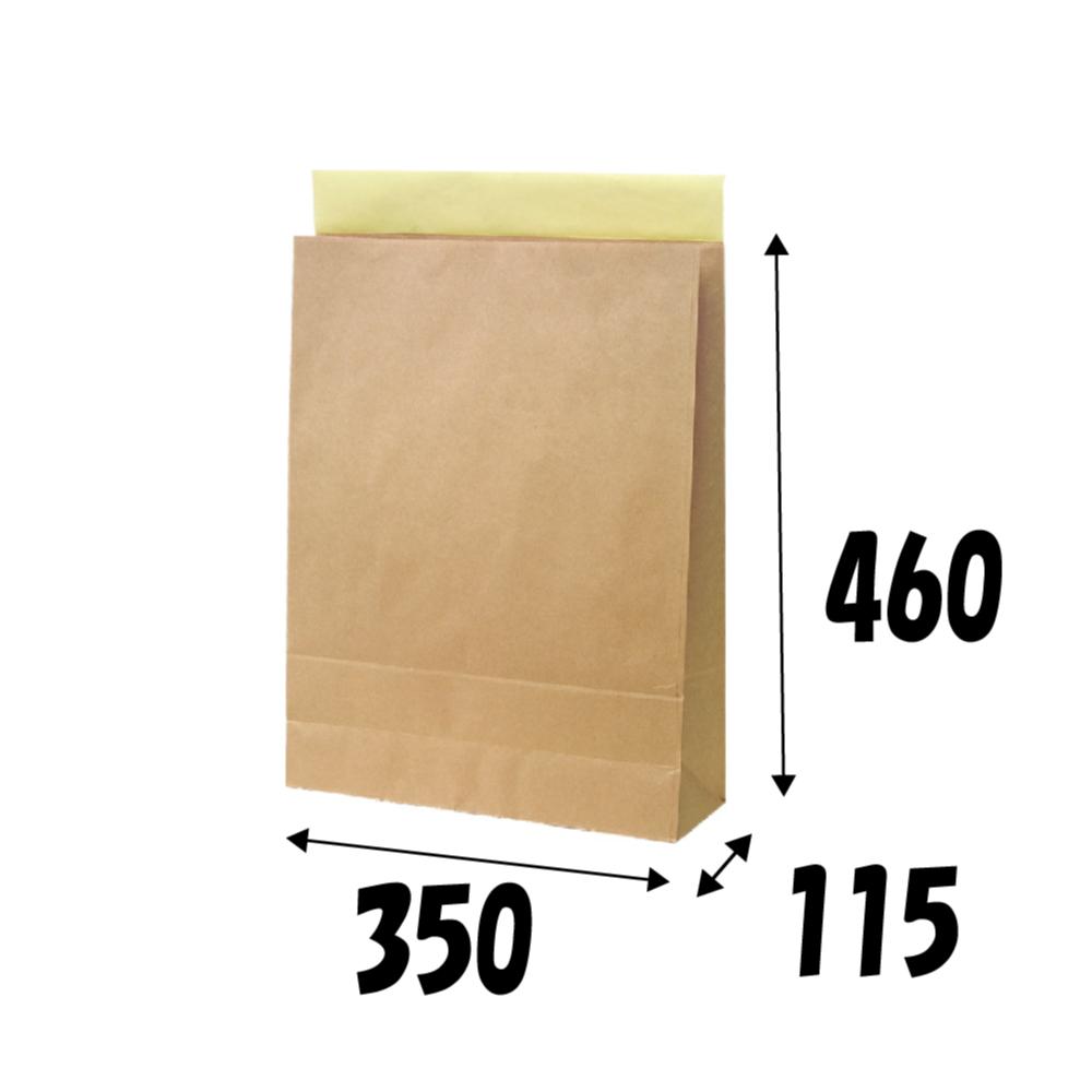 【ケース販売】宅配袋 未晒 特大 300枚 サイズ350×115×460+60(mm)【デリバリーパック デリバリー袋】