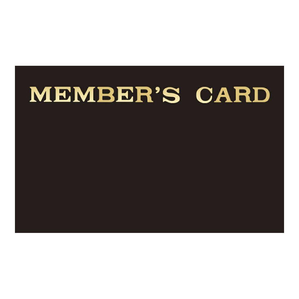 ゆうパケット対応 メンバーズカード 爆買い新作 ブラック表紙 二つ折り 50枚 スタンプカード [ギフト/プレゼント/ご褒美] ゆうパケット対応数量 ショップカード SHOPカード 4袋まで