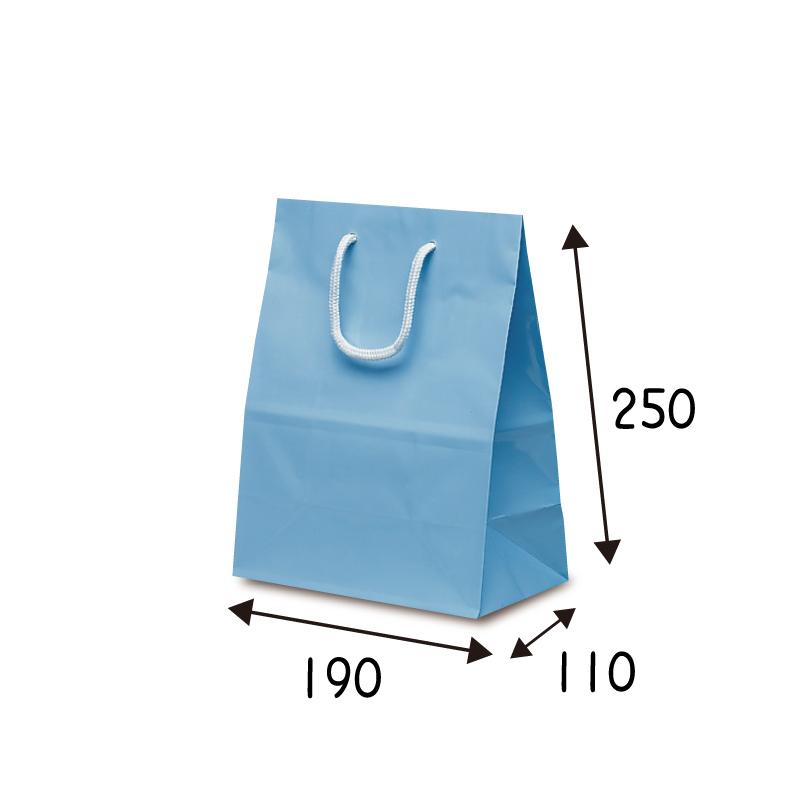 【ケース販売】紙袋 ミニバッグ ブルー 100枚 サイズ 190×110×250mm【業務用 高級 手提げ ラッピング つや有 グロス 光沢感】