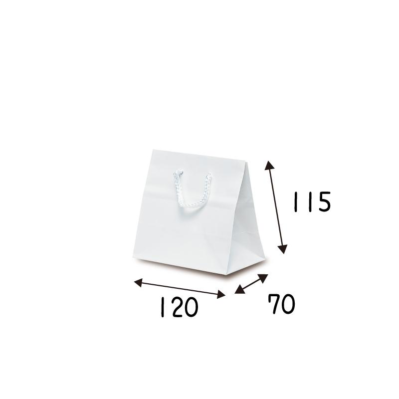 【ケース販売】紙袋 キュートバック ホワイト  100枚 サイズ 120×70×115mm【業務用 高級 手提げ ラッピング つや有 グロス 光沢感】
