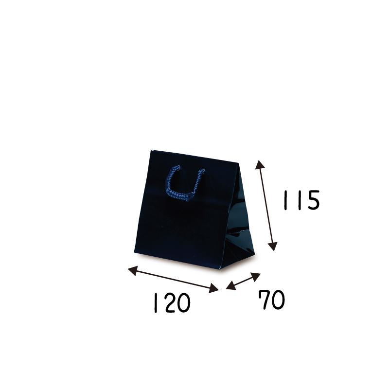 【ケース販売】紙袋 キュ-トバック ネイビ-  100枚 サイズ 120×70×115mm【業務用 高級 手提げ ラッピング つや有 グロス 光沢感】