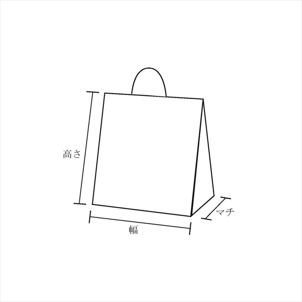 角底ポリ手提げ袋 HD シオンバック L  10枚 【マチ広