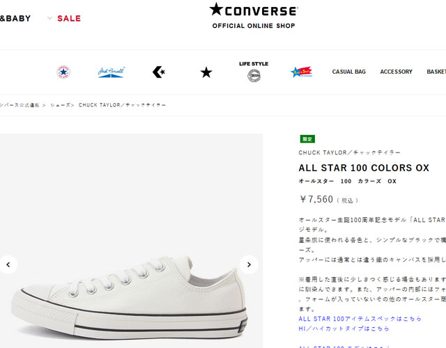1ae3119007df  men Lady s  CONVERSE Converse ALLSTAR 100 COLORS OX low-frequency cut 100  colors are unbleached