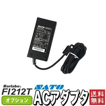 バーラベ Barlabe FI212T 用 ACアダプタ オプション / SATO ( サトー )