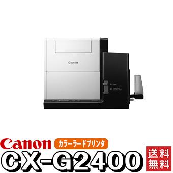 CANON キャノン カードプリンタ CX-G2400 カラーカードプリンタ