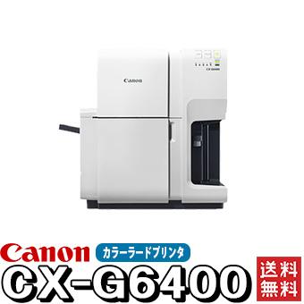 CANON キャノン カードプリンタ CX-G6400 カラーカードプリンタ