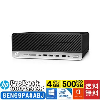 hp ProDesk 600 G5 SF 8EN69PA#ABJ デスクトップPC Windows10Pro64bit Celeron オフィス付 4GB (8EN69PA#ABJ)