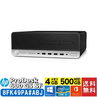 hp ProDesk 600 G5 SF 8FK49PA#ABJ デスクトップPC Windows10Pro64bit Core i5 オフィス付 4GB (8FK49PA#ABJ)