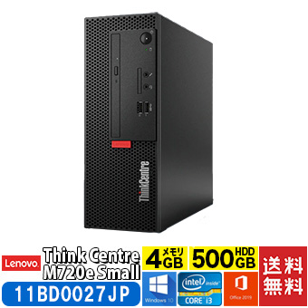 レノボ Lenovo ThinkCentre M720e Small 11BD0027JP デスクトップPC Windows10Pro64bit Core i3 オフィス付 DVDマルチ (11BD0027JP)