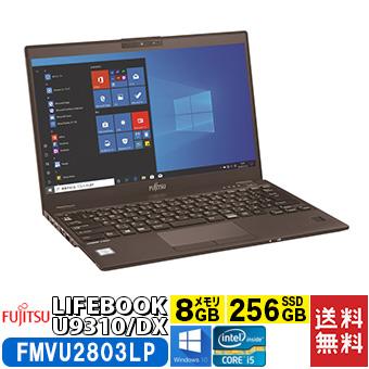 富士通 fujitsu LIFEBOOK U939/CX FMVU2803LP Windowsノート 13.3型 Windows 10 Pro Core i5 8GB (FMVU2803LP)