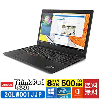 レノボ Lenovo ThinkPad L580 20LW001JJP ノートPC 15.6型 Windows10Pro64bit Core i5 オフィス付 (20LW001JJP)