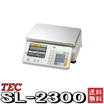 ■ 新品 激安 送料無料 東芝テック 電子料金はかり SL-2300
