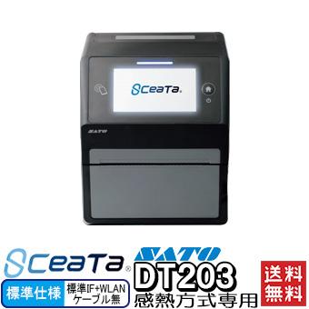 シータ SCeaTa DT203 標準仕様 標準IF + 無線LAN ラベルプリンター WWCT01080 SATO サトー