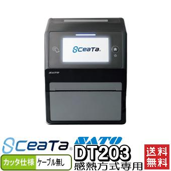 シータ SCeaTa DT203 カッタ仕様 ラベルプリンター WWCT01140 SATO サトー
