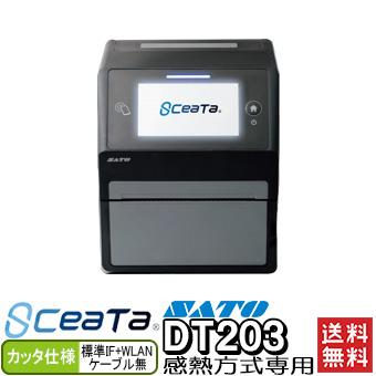 シータ SCeaTa DT203 カッタ仕様 標準IF + 無線LAN ラベルプリンター WWCT01180 SATO サトー