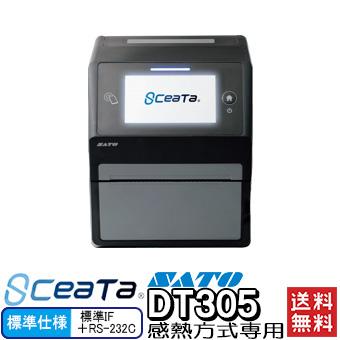 シータ SCeaTa DT305 標準仕様 標準IF + RS232C ラベルプリンター WWCT02030 SATO サトー