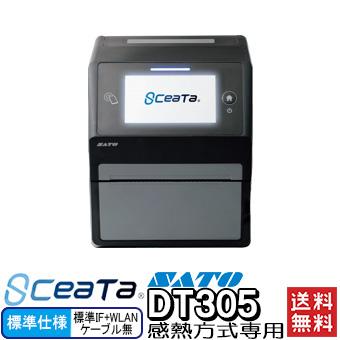 シータ SCeaTa DT305 標準仕様 標準IF + 無線LAN ラベルプリンター WWCT02080 SATO サトー