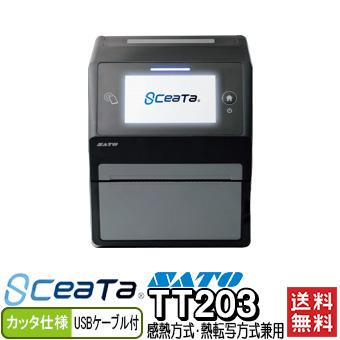 シータ SCeaTa TT203 カッタ仕様 USBケーブル付 ラベルプリンター WWCT03120 SATO サトー